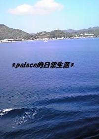 PA0_0119-01_convert_20090221213449.jpg