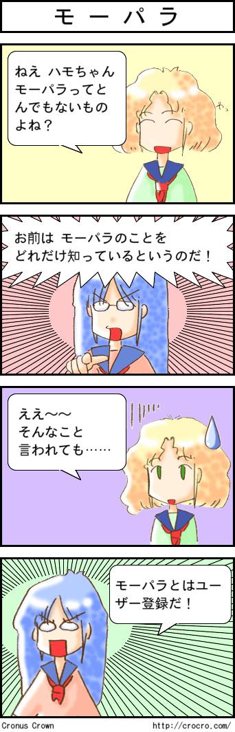 02_20091110205136.jpg