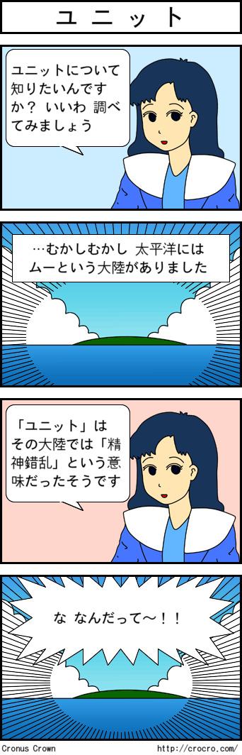 04_20091110212932.jpg