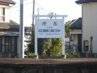 091104☆q05