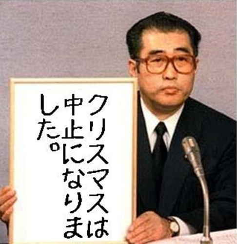 小渕さん復活!