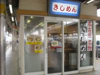 100411☆a05