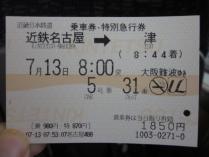 100715☆a04