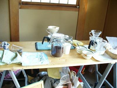 たんぽぽカフェ