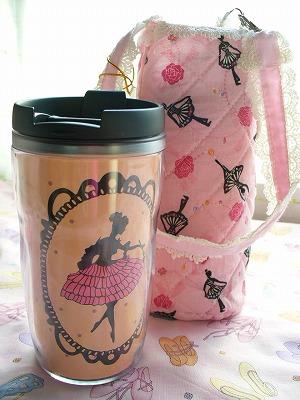 ボトルセット(ピンク)