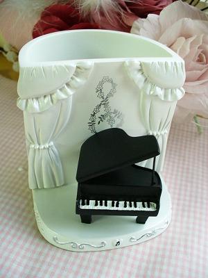 ピアノペンたて