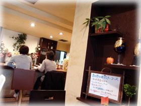2010-01-29 12;41_DSC08123