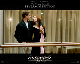 ベンジャミン