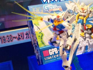 おもちゃショー10_002