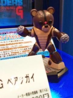 おもちゃショー10_004