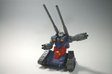 MGガンタンク 45