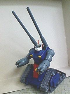MGガンタンク 40