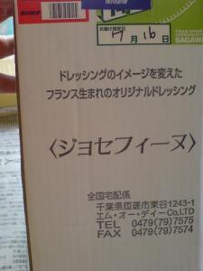 029_20090724092723.jpg