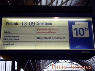 オランダ語 表示板