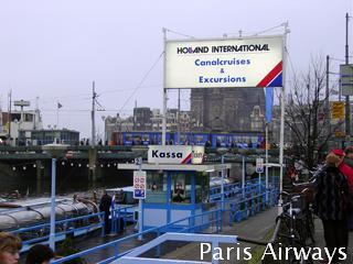 アムステルダム 運河クルーズ