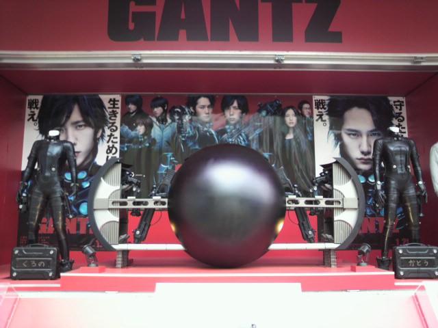 20110213GANTZ球