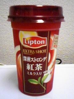 110715リプトンの紅茶