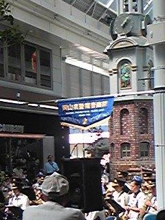 110828岡山県警ブラバン