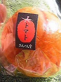 110828あんぱんトマト餡