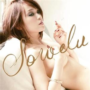 sowelu_kaikin.jpg