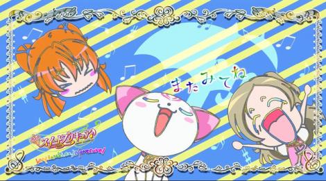 スイートプリキュア-02-12
