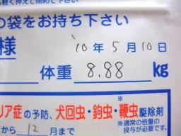 0510_888.jpg