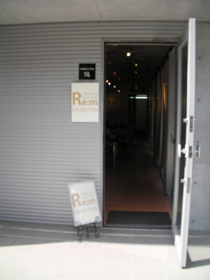20100922P-1.jpg