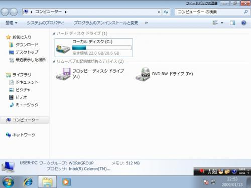 Windows7_5.jpg