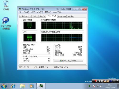 Windows7_6.jpg