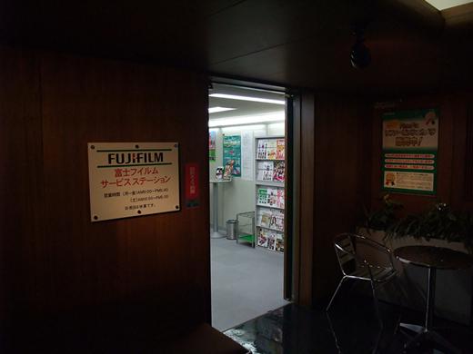 fuji200810222.jpg