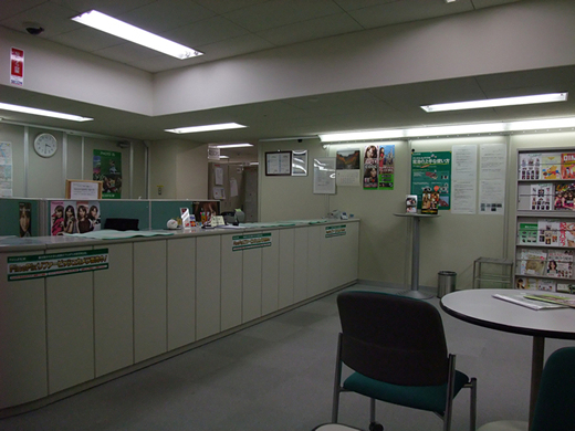 fuji200810223.jpg