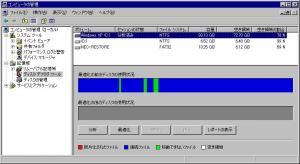SCRshot33.jpg