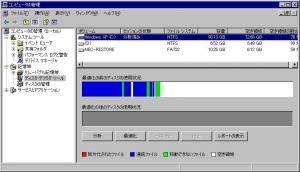 SCRshot34.jpg