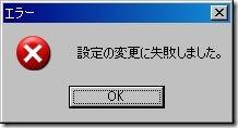 WS000130