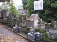 伝・長慶天皇の墓