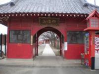 大慶寺 山門