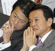 中川昭一と麻生太郎