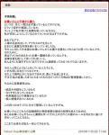 yoko-YahooDays-本格始動