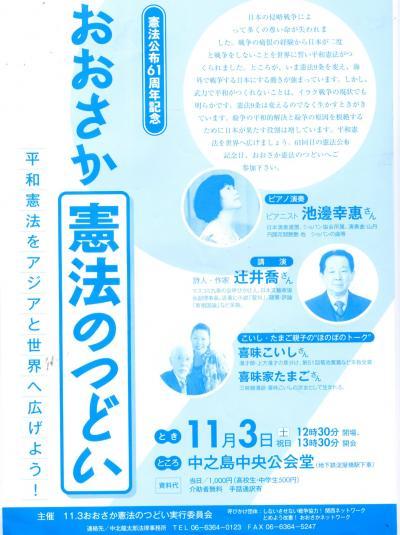img148_convert_20120219154911.jpg