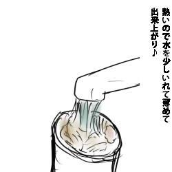 4p.jpg