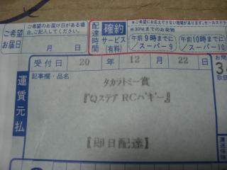 CIMG8696.jpg