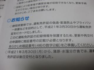 IMG_3378.jpg
