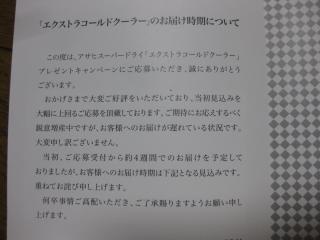 IMG_6438.jpg
