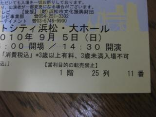 IMG_6944.jpg
