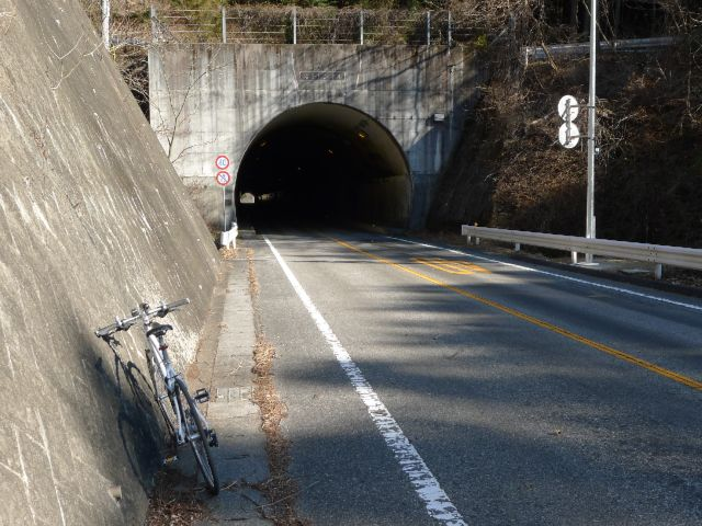 inoko-tunnel.jpg