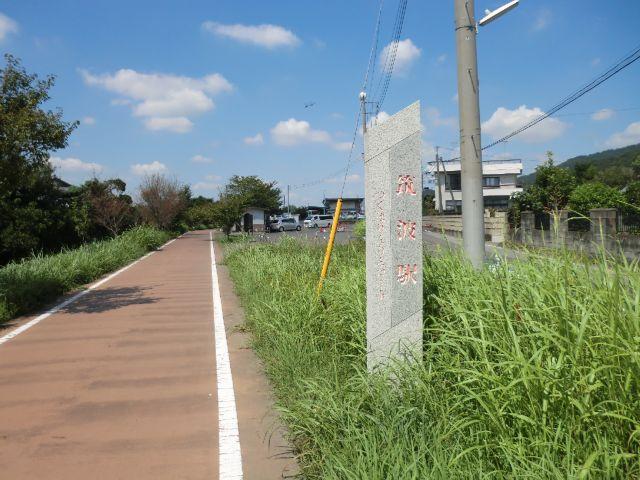 tsukuba-ekiato.jpg