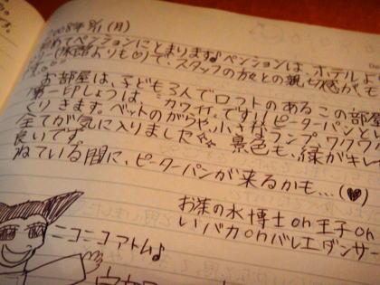 note4.jpg