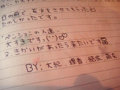 note7.jpg