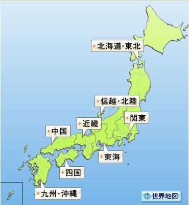 見せてきた地図