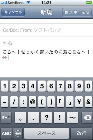 pict_a_008.jpg